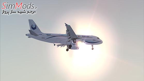 بازنقش آسمان BBS A320