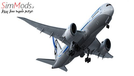 افزودنی QualityWings 787