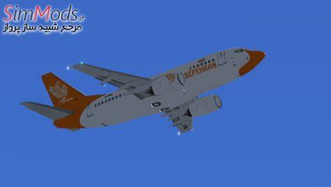 بازنقش سپهران Wilco 737