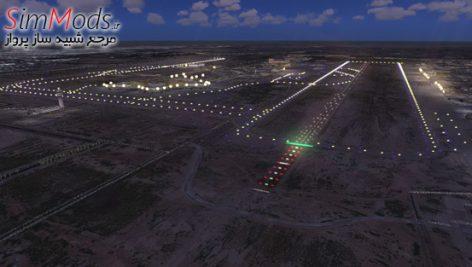 افزودنی Armi Project Baghdad ORBI