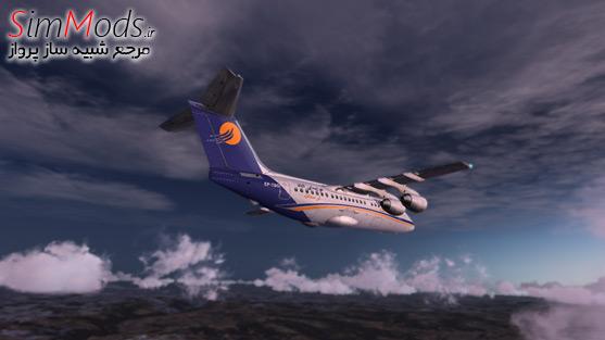 بازنقش تابان BAe 146