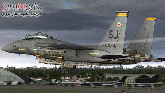 افزودنی Milviz F-15E Strike Eagle