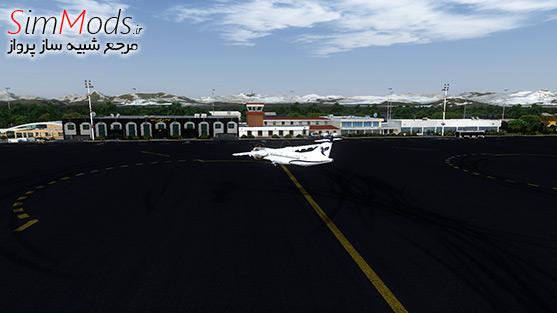 افزودنی فرودگاه ارومیه