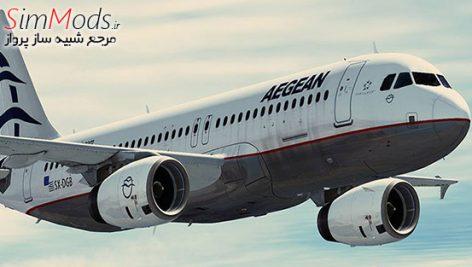افزودنی FSLABS A320