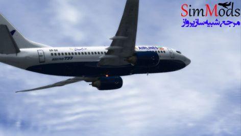 بازنقش ساها PMDG 737