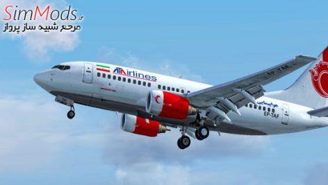 لیوری آتا PMDG 737