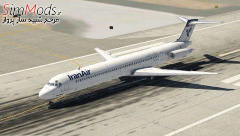 بازنقش ایران ایر Rotate MD80