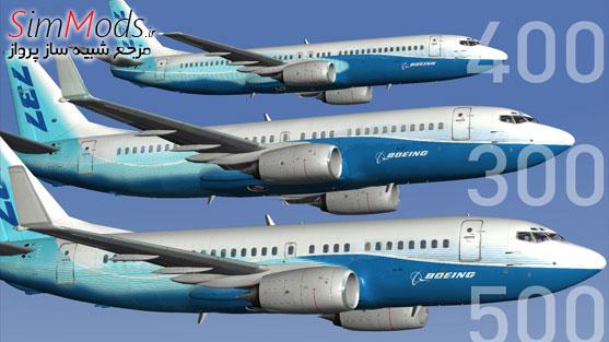 افزودنی Wilco 737 PIC Evolution