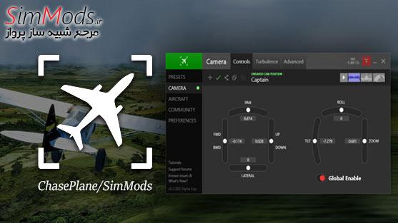 بایگانیها ChasePlane - سیم مدز | مرجع شبیه ساز پرواز | SimMods