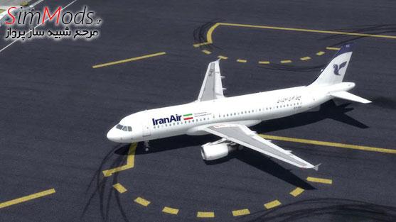 بازنقش ایران ایر AS A320