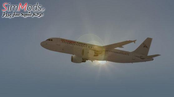 بازنقش زاگرس FSL A320