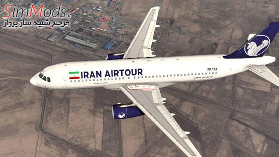 بازنقش ایران ایرتور JD A320