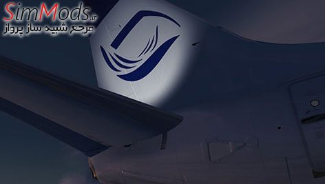 لیوری نسیم PMDG 737