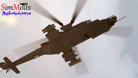 NEMETH DESIGNS MIL MI-35